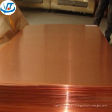 Alibaba March Expo C12000 C11000 C12200 Copper Plate / Copper Sheet 1mm 2mm