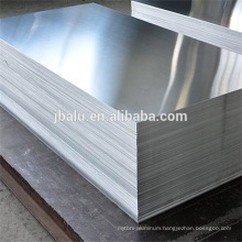 China aluminum sheet price with different series 1100 3152 5052 6061