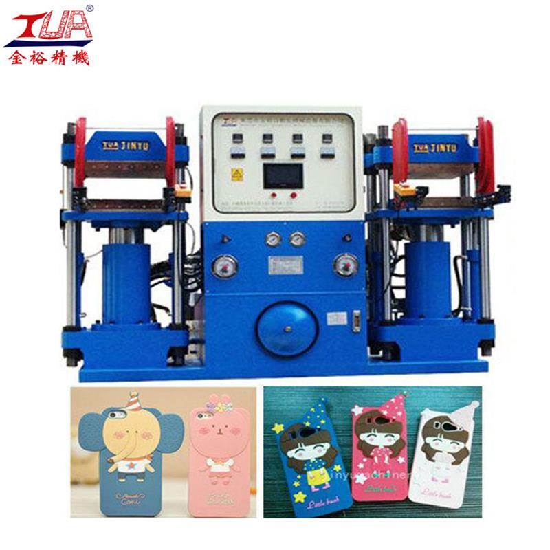 Silicone cell phone case with  hydraulic press