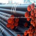 3,5 Zoll aisi 1045 ck45 Material äquivalent Kohlenstoff Stahl Rohr Preisliste aus Großhandel China Fabrik