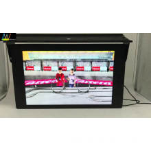 15 Inch Android Bus Lcd Video Advertising Media Player With System