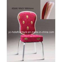Rocking Dining Chair (YC-C89)