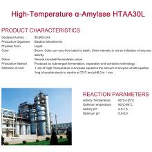 Высокотемпературная α-амилаза для спирта