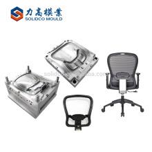 Precio de Fábrica Directa Giratorio Personalizado Pieza de Oficina Fabricación de Inyección Fabricación de Respaldo Silla Molde Plástico