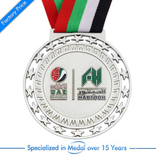 High Quality Customized 3D UAE Basketball Medal with Zinc Alloy Stamp