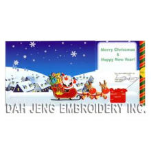 X′mas Embroidered Card