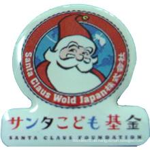 Metall Revers Pin für Geschenk (m-PB21)