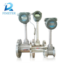 flange type vortex-shedding coriolis mass digital air flow meter