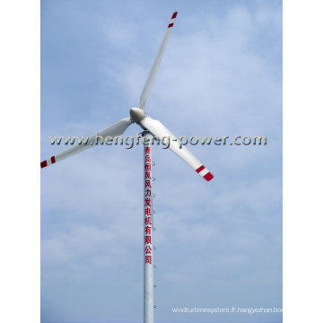 Éolienne axe horizontal de 15kw