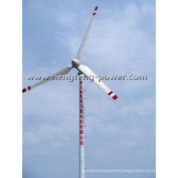 15KW horizontal axis wind turbine