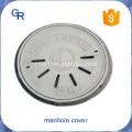 Boa aparência personalizado composto inspeção poço tampas