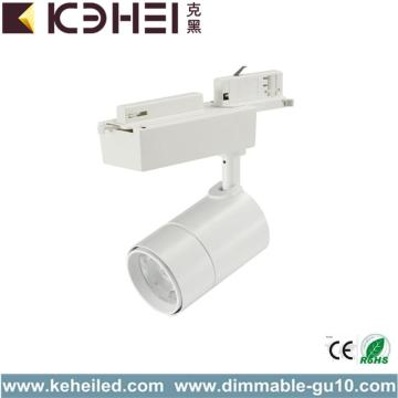 18 Watt LED Track Lights Dimmable Warm White