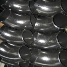 Top Quality High Pressure Steel  Pipe Fittings
