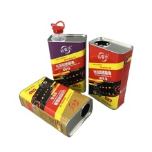 Custom engine oil/lubricants packaging tin can
