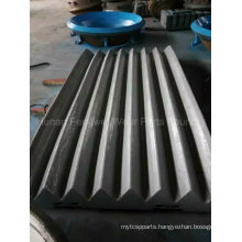 Manganese Steel Jaw Crusher Casting Wear Parts