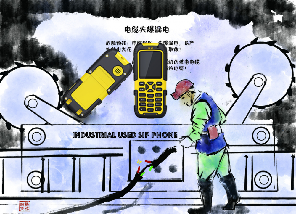 Industrial Used SIP Phone