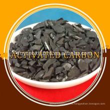 Электрически Кальцинированный Антрацит фильтр медиа / используется для производства Углеродной пасты