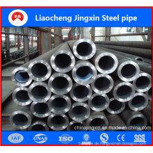 China 12cr1MOV Alloy Steel Pipe zu verkaufen