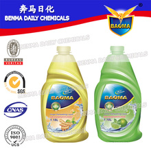 Baoma Anti Bacterial Dish Wash Detergente