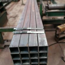Tebal Wall Square Hollow Steel Pipe
