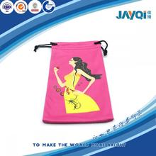 Logo Microfiber Jewelry Pouch with Drawstring