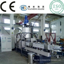 HS TSE-75 ПЭТ утилизации гранулирования машины PET