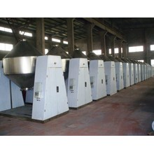 Dyestuff industry Vacuum Dryer with double cones