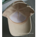 Brushed Cotton Plain Caps Custom Baseball Hats