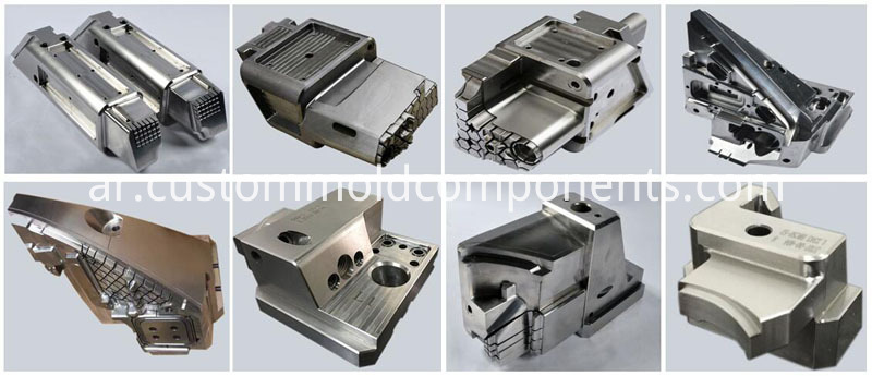 Injection Mold Inserts
