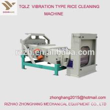 TQLZ type rice destoner machine