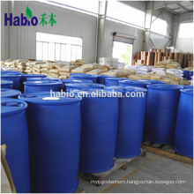 Discount for the New Year Sale! Habio Catalase Enzyme Supplement for Leather/Textile/Waste Water Treatment Industry