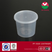 Круглый пластичный контейнер еды (СК-30 с крышкой)