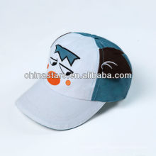children lovely cartoon reflective cap