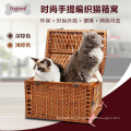 China supplier wholesale wicker pet handle cave for cat
