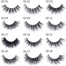 Black glossy eye lashes natural false eyelashes faux cils fake cilios posticos individual eyelash extension lashes mink set
