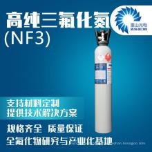 Nitrogen Trifluoride CAS: 7783-54-2 NF3 99.5%Plasma Etching Gas