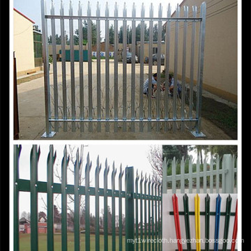 Factory Supply Galvanized Palisade Fence