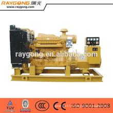 100KW open type diesel turbine generator with Shangchai engine