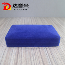 Kraft Square Leather Gift Packing Box
