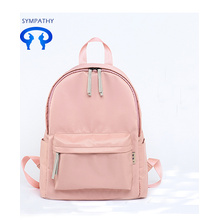Custom solid-colored nylon backpacks double shoulder