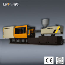 stable output and high speed injection molding machine