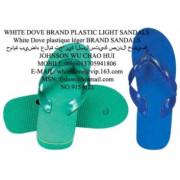 white dove shoes