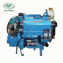 HF-380M motor de bote pequeño bote de agua