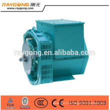 Three-phase brushless alternator 3kw to 20kw alternator