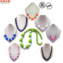 Baby teething and fashonal mummy fashion silicone silver jewelry