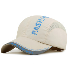 Fashion Fast Dry Poly Pongee Baseballmütze (YKY3427)