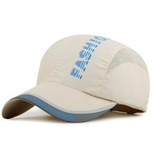 Мода быстрый сухой Поли Эпонж бейсболка (YKY3427)