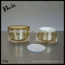 50 г акриловые крем банку пустых свободный образец, форма глаз акриловый Cream опарник