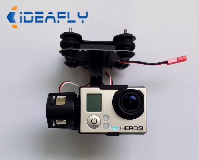Drone Parts Gimbal