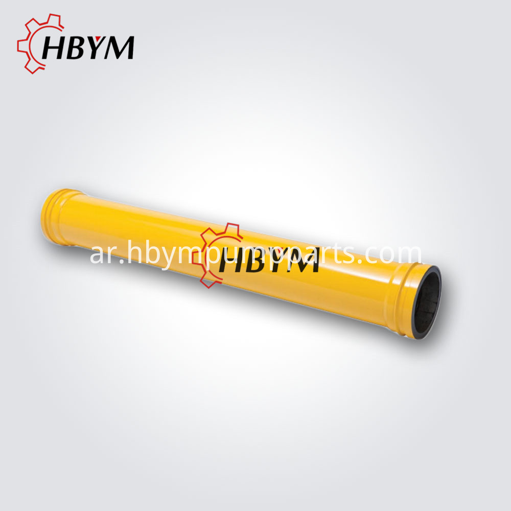 concrete pump pipe 25